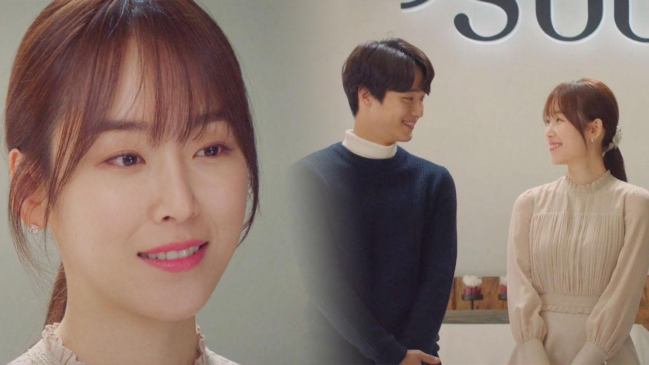 양세종♥서현진, 결혼으로 해피엔딩 '소박한 웨딩'