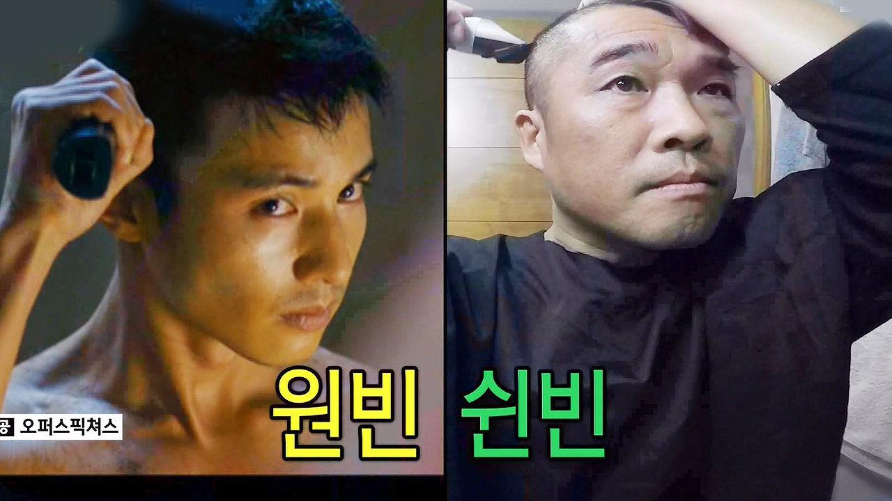 김건모, 원빈 능가하는 셀프 이발 실력 쉰빈