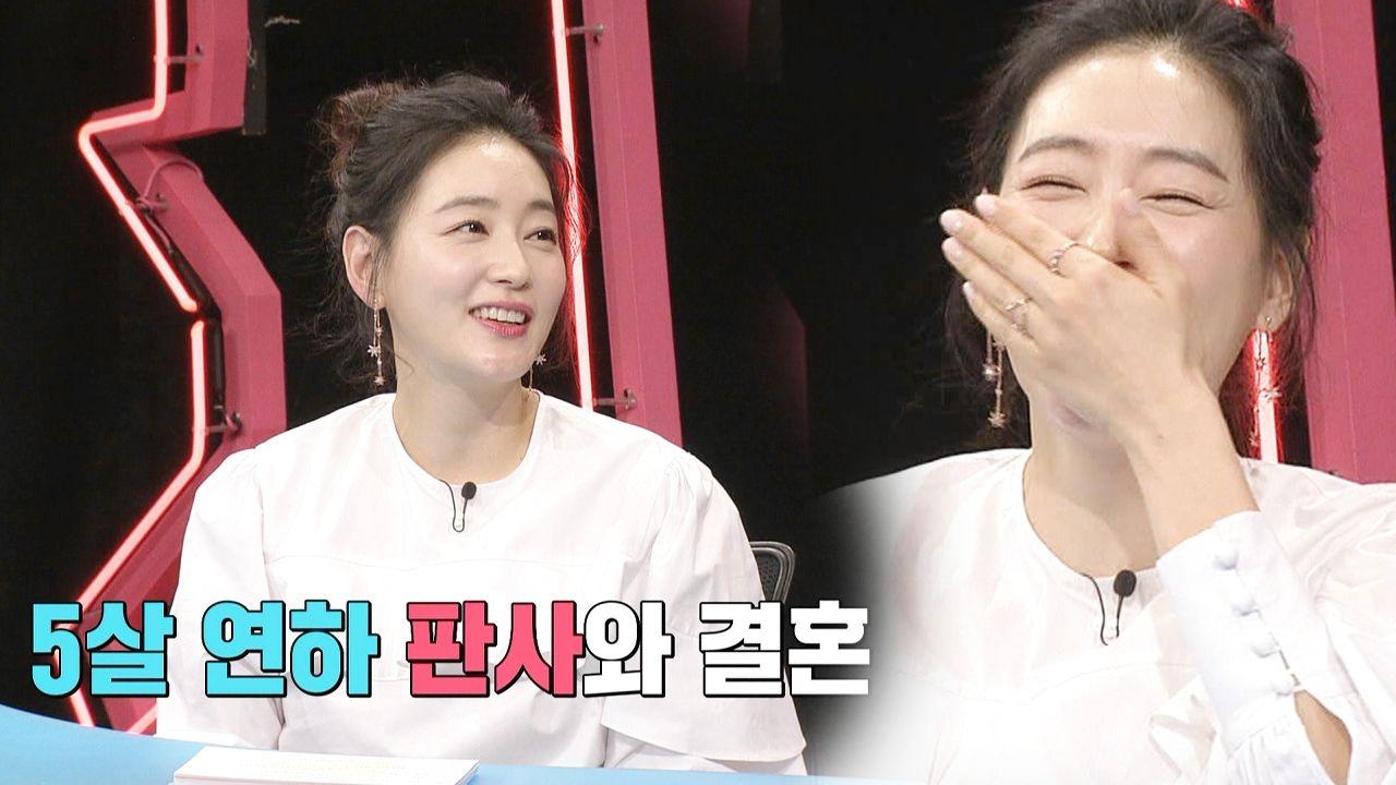 박진희, 결혼 포기(?) 앞두고 연하 판사 남편 만난 사연