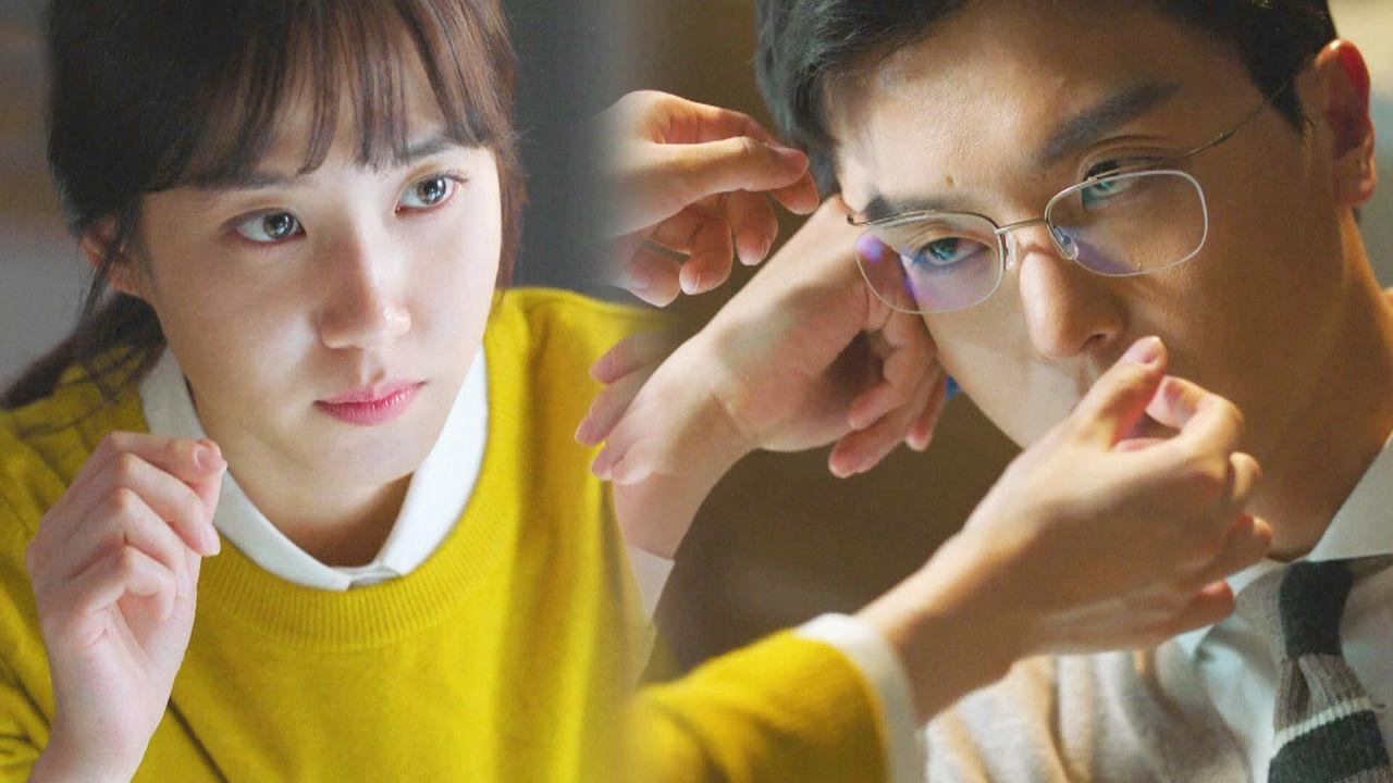 박은빈연우진, 서로 챙겨주는 오묘한 분위기 속 미묘한 애정