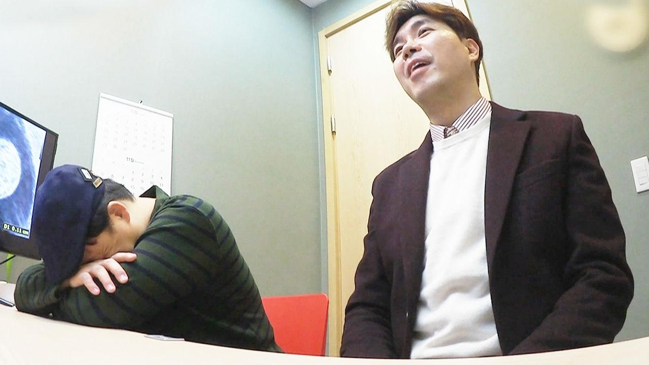 박수홍윤정수, 민망 가득한 정자 검사에 급 당황