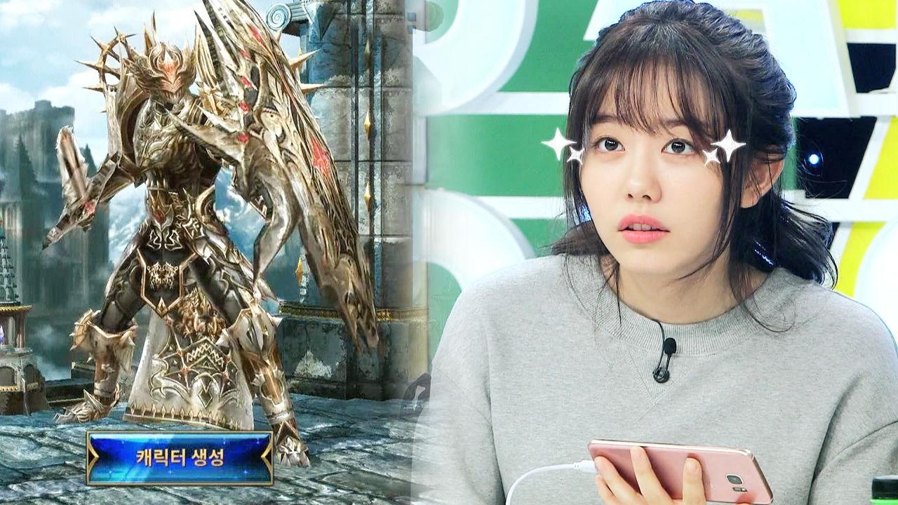 김소혜, 화려한 올킬 캐릭터 모습에 '감탄사 연발'