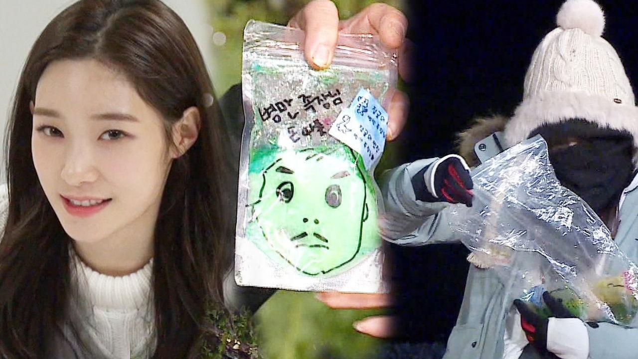 정채연, 병만족을 따뜻하게 해줄 '수제 손난로' 준비!