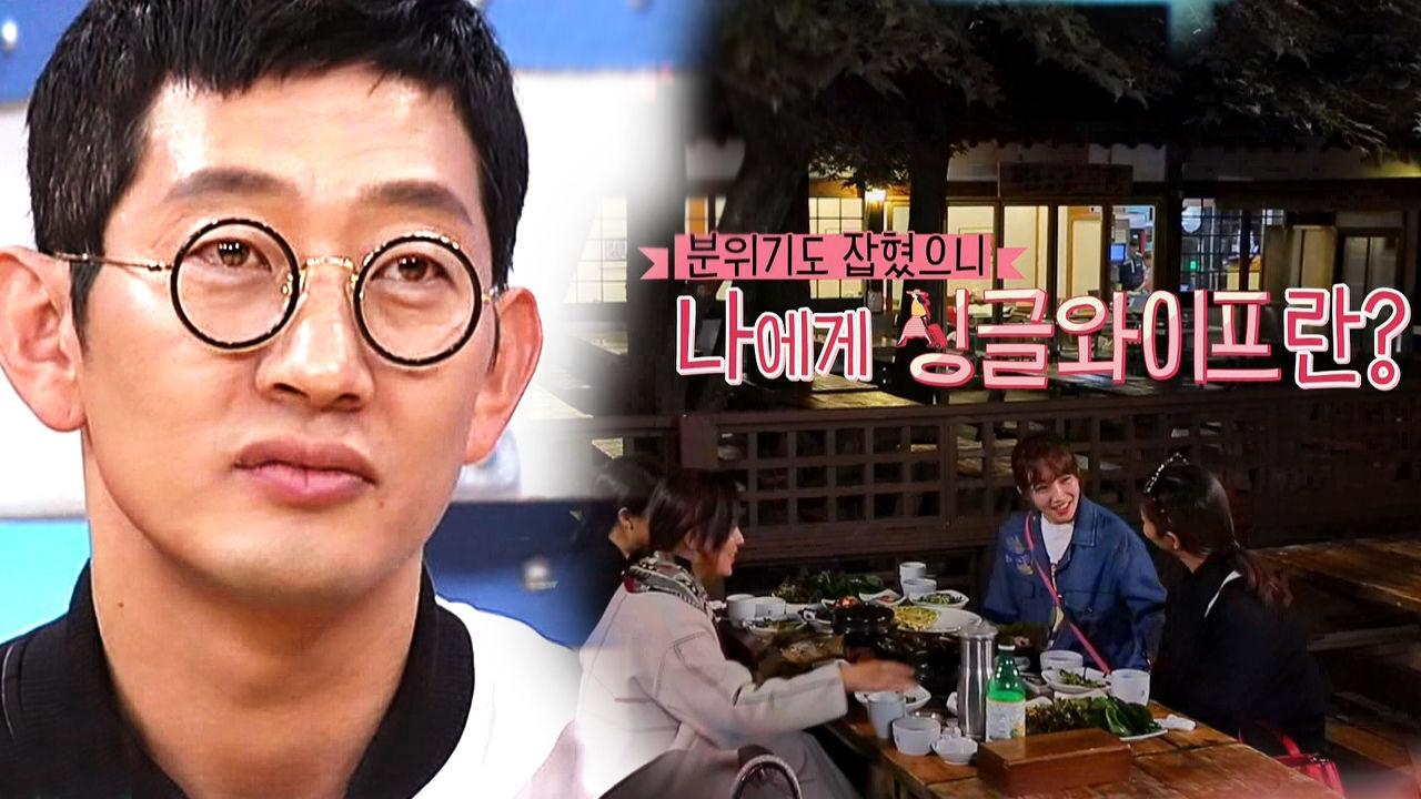 김창렬, 아내들의 진솔한 이야기에 '눈물 글썽'