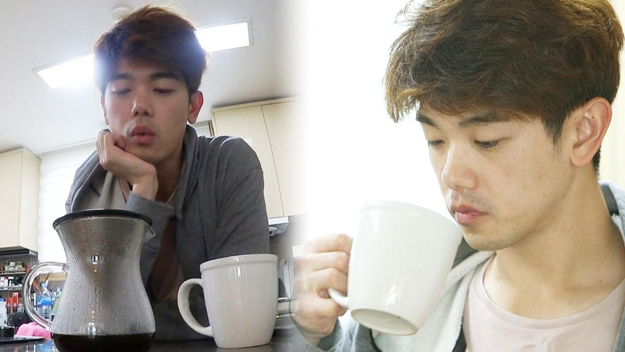 에릭남, 기다림마저 즐거움 가득 '남다른 커피 사랑'