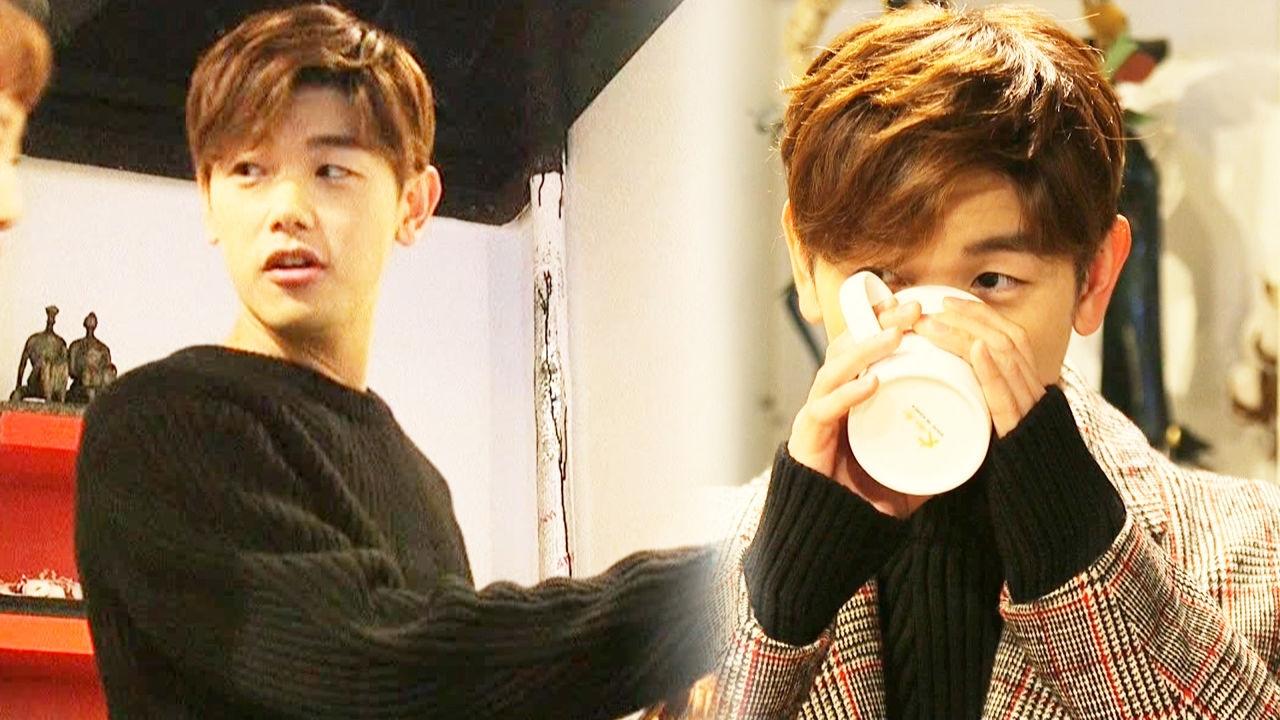 """에릭남, 커피 호기심 끝판왕 """"제가 눌러봐도 돼요?"""""""