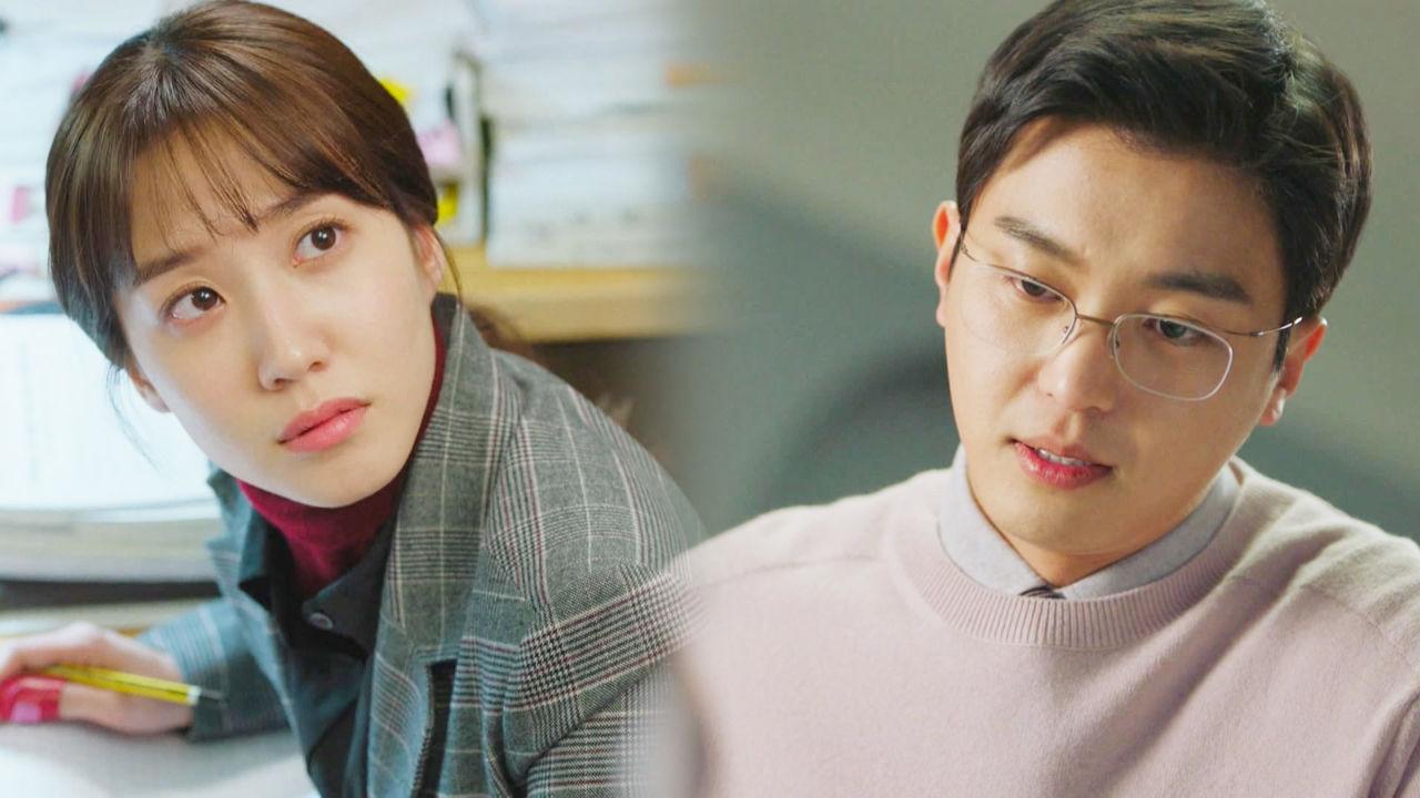 박은빈, 연우진 서툰 고백에 '달콤한 미소'