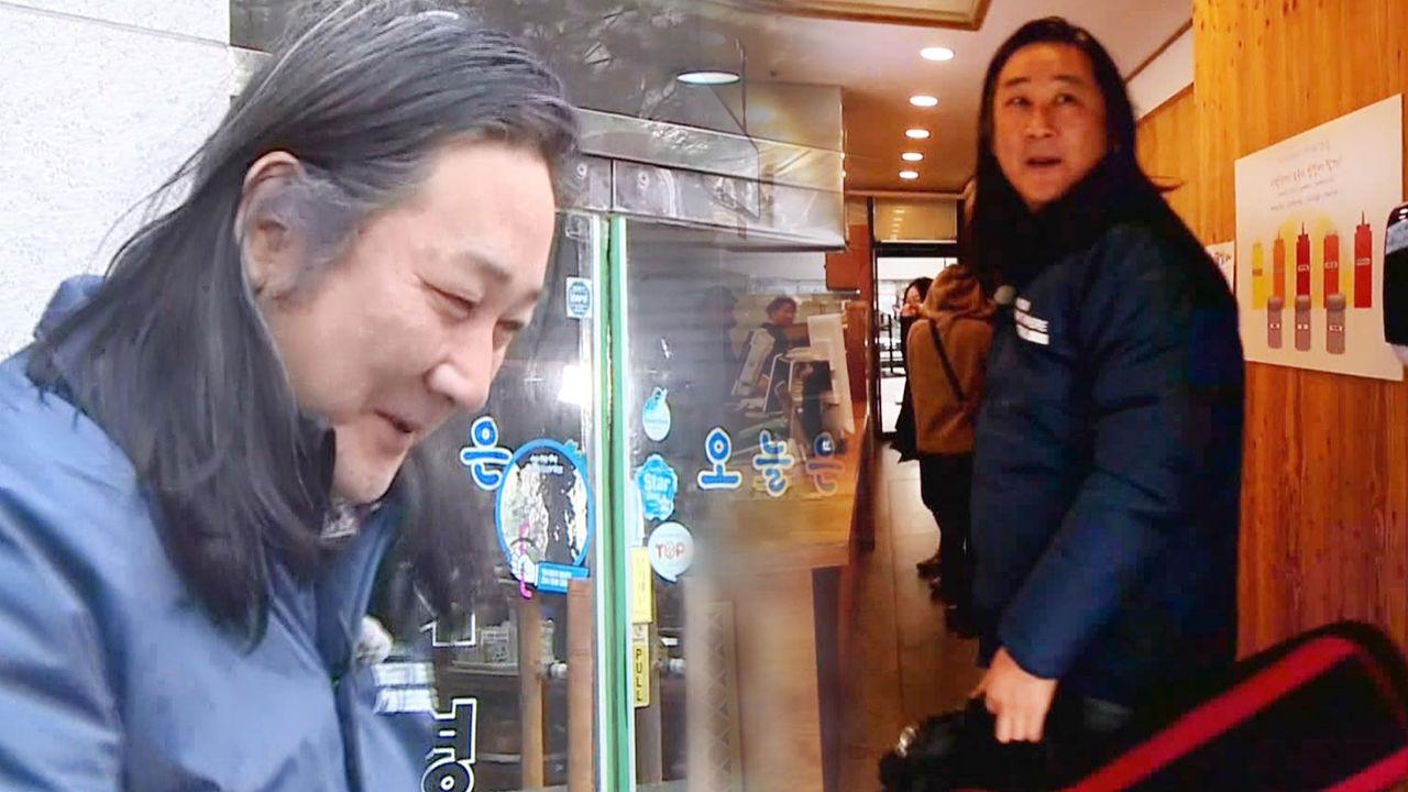 """김도균, 등장만으로 웃기는 예능 천재 """"형 옆 건물이에요"""""""