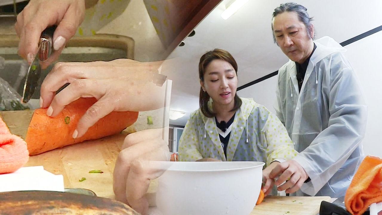 이연수, 불안한 김도균에 전수한 칼질 '호랑이 권법'