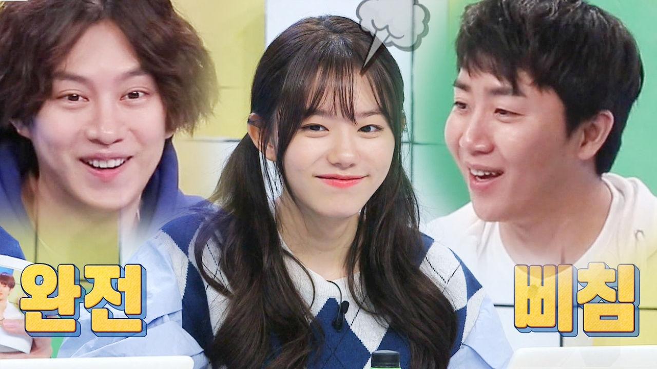 소혜, 김희철과 홍진호의 짓궂은 장난에 완전 삐짐♡