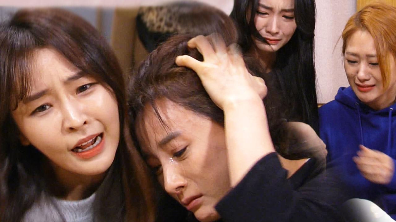 도지원, 고통 속 몸부림 '찢어지는 가족 마음'