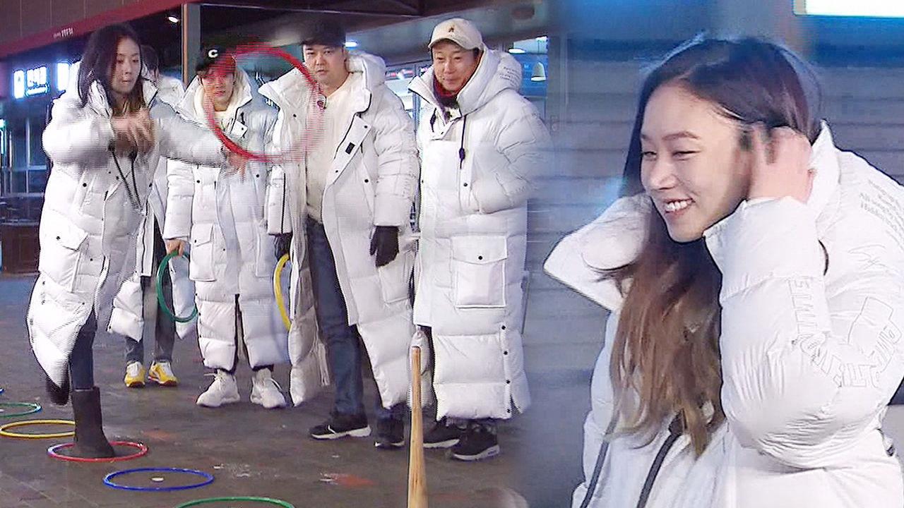 고성희, 허당미 넘치는 투호 실력으로 '싱크홀' 등극!