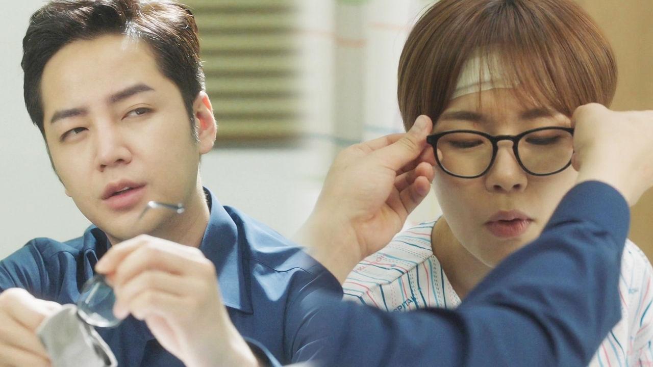 장근석♥한예리, 설렘 터지는 꽁냥꽁냥 '병실 데이트'
