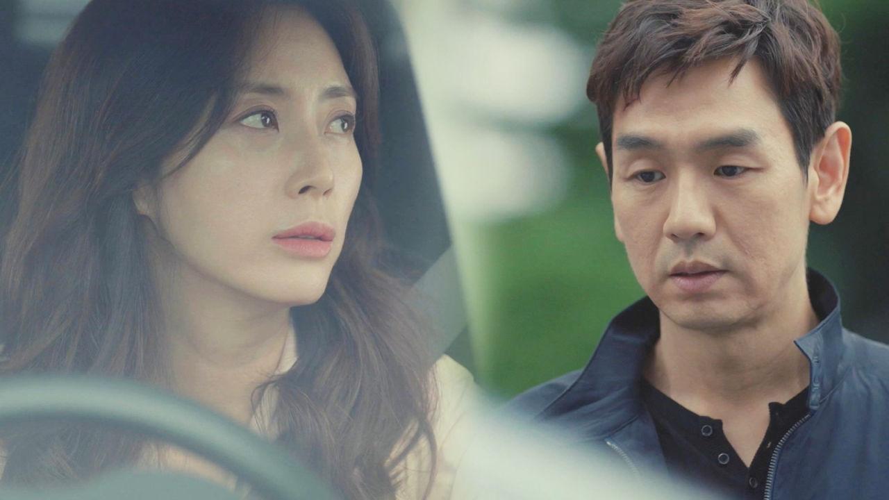 송윤아, 자수하려는 김태우 만류 '숨 막히는 침묵'