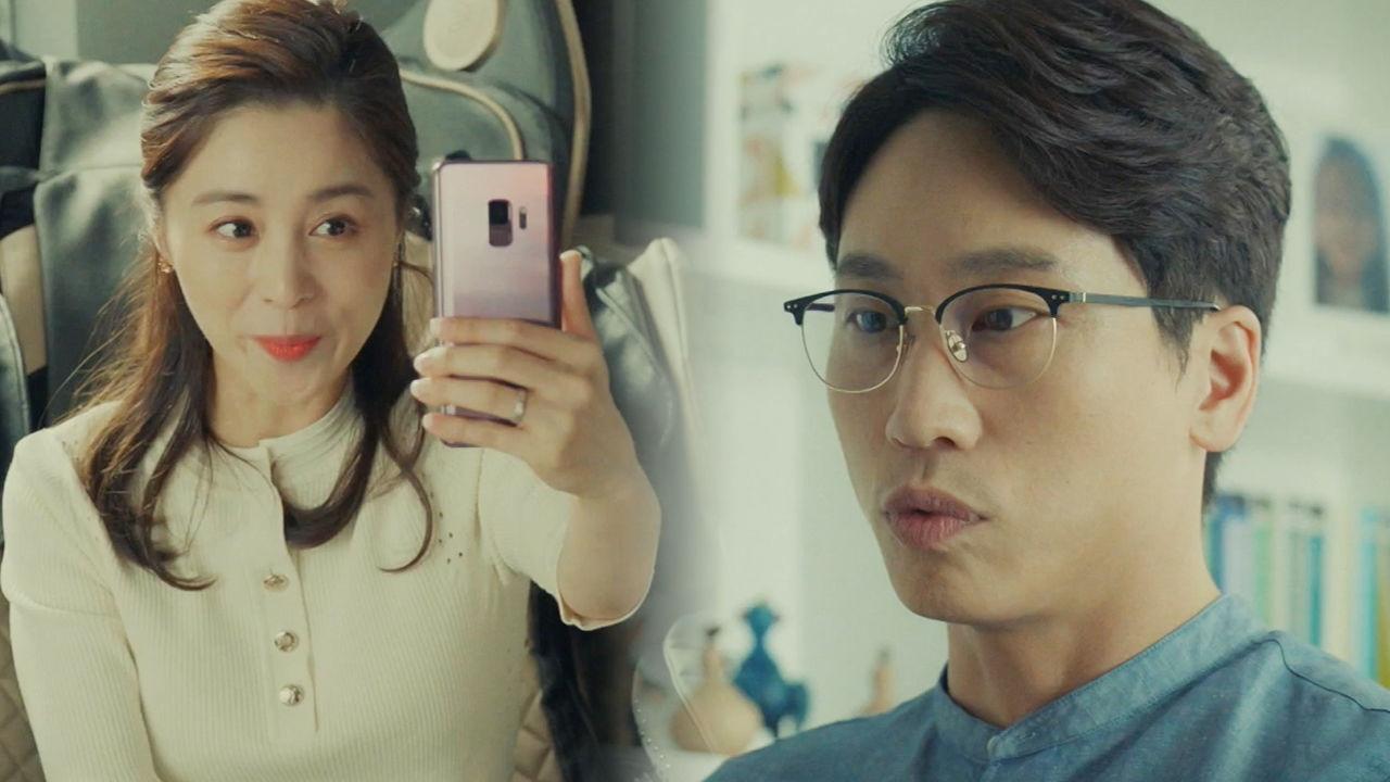 """서영희♥민성욱, 꿀 떨어지는 부부의 일상 """"보고 싶은데 어떡하냐"""""""