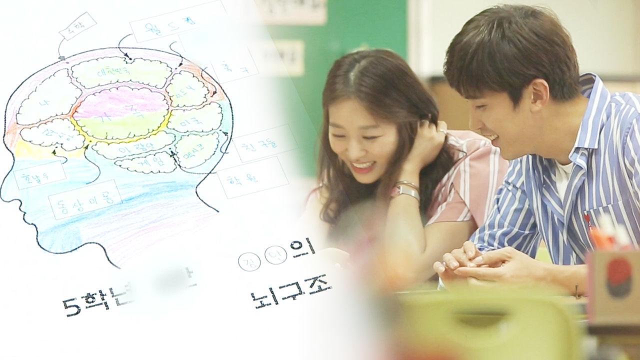 장신영·강경준, 가족 생각하는 정안이 마음에 '뭉클'