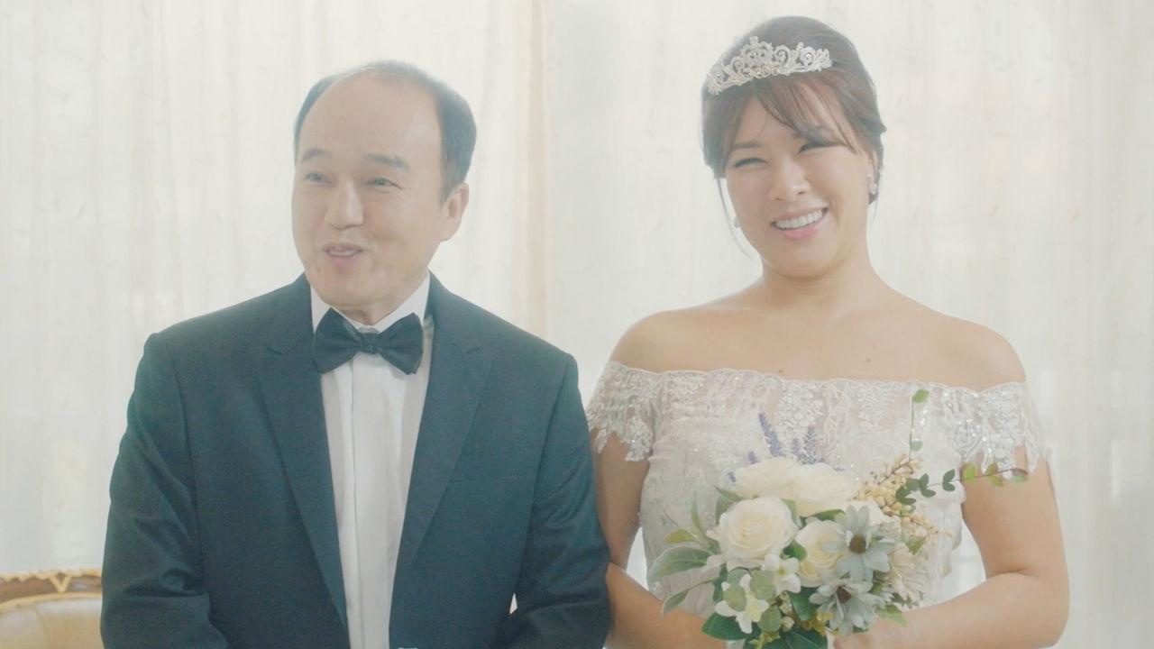 김광규♥정영주, 깨 쏟아지는 결혼 준비