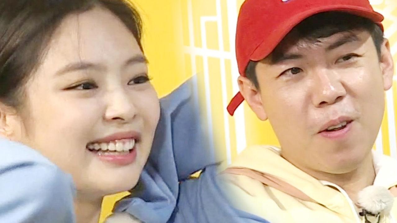 """제니, 양현석 향한 깍듯한 예의 """"예민해요 양씨는"""""""