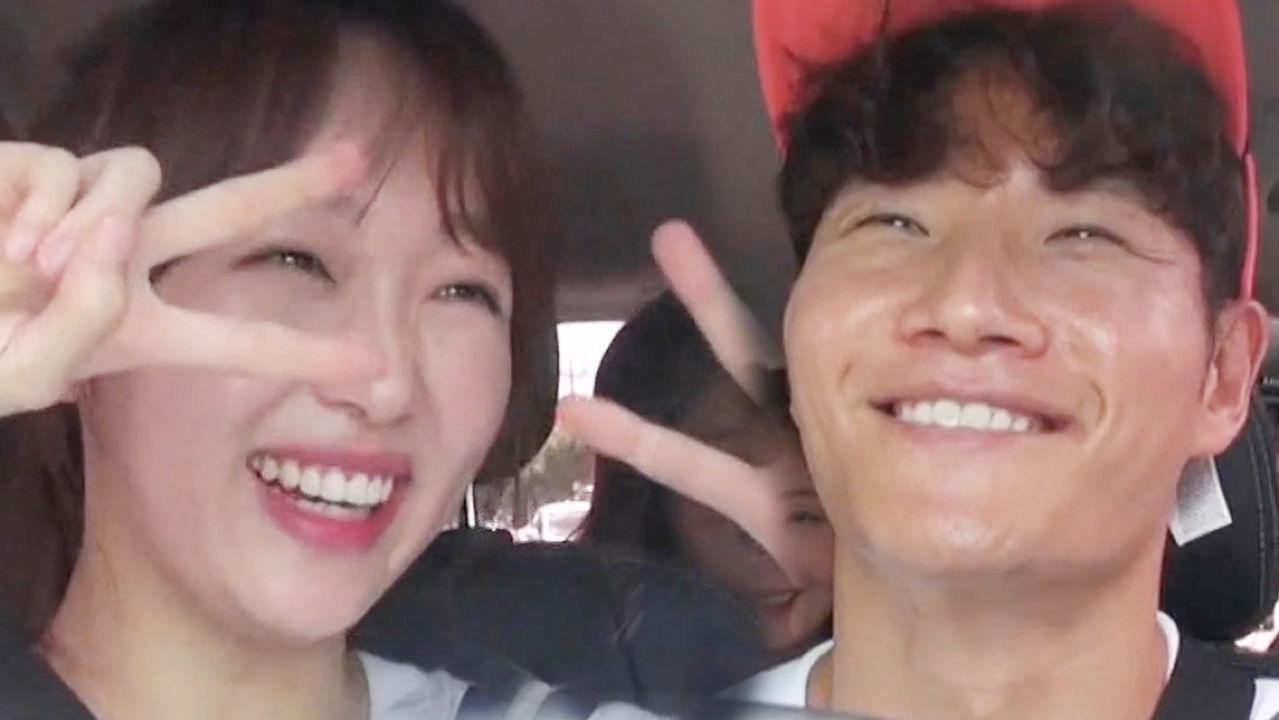 """""""♥"""" 진기주, 김종국 웃게 만드는 귀여움 투척!"""
