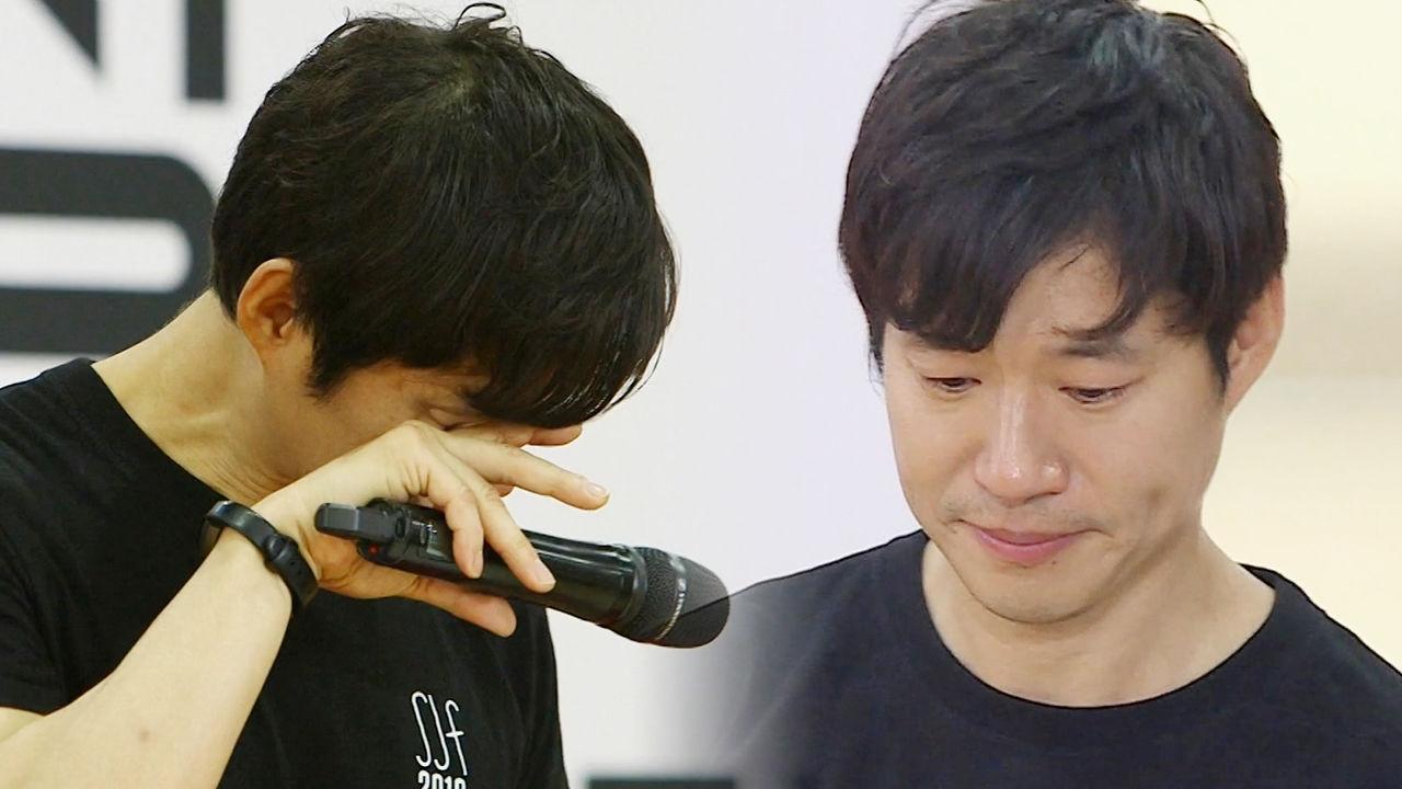 개회사 시작부터 복받치는 유준상의 눈물 '시큰둥 엄기준'