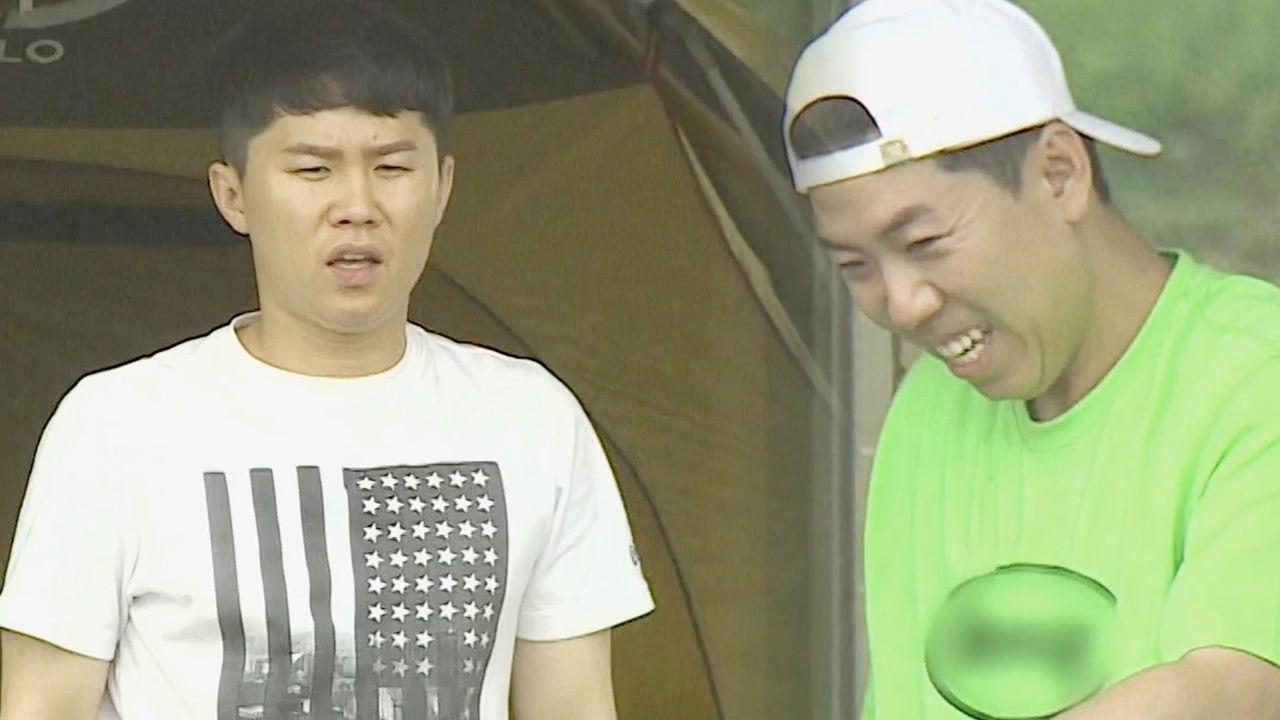 """흥미진진! 양세형의 낚싯대 구출작전 """"떡밥 떡밥"""""""
