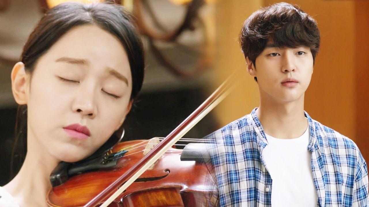 양세종, 바이올린 켜는 신혜선에 '의미심장한 표정'