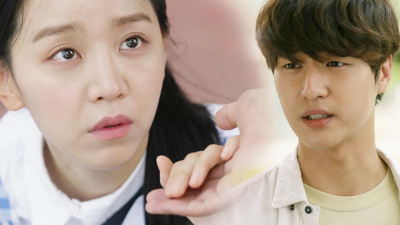 """""""우리집 같이가요"""" 신혜선·양세종, 마주 잡은 손"""