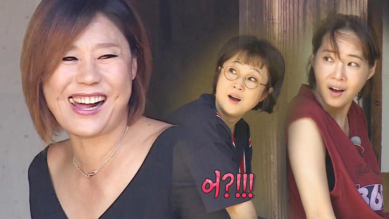 """신효범, 리얼 센 언니의 등장 """"나 누구게?"""""""