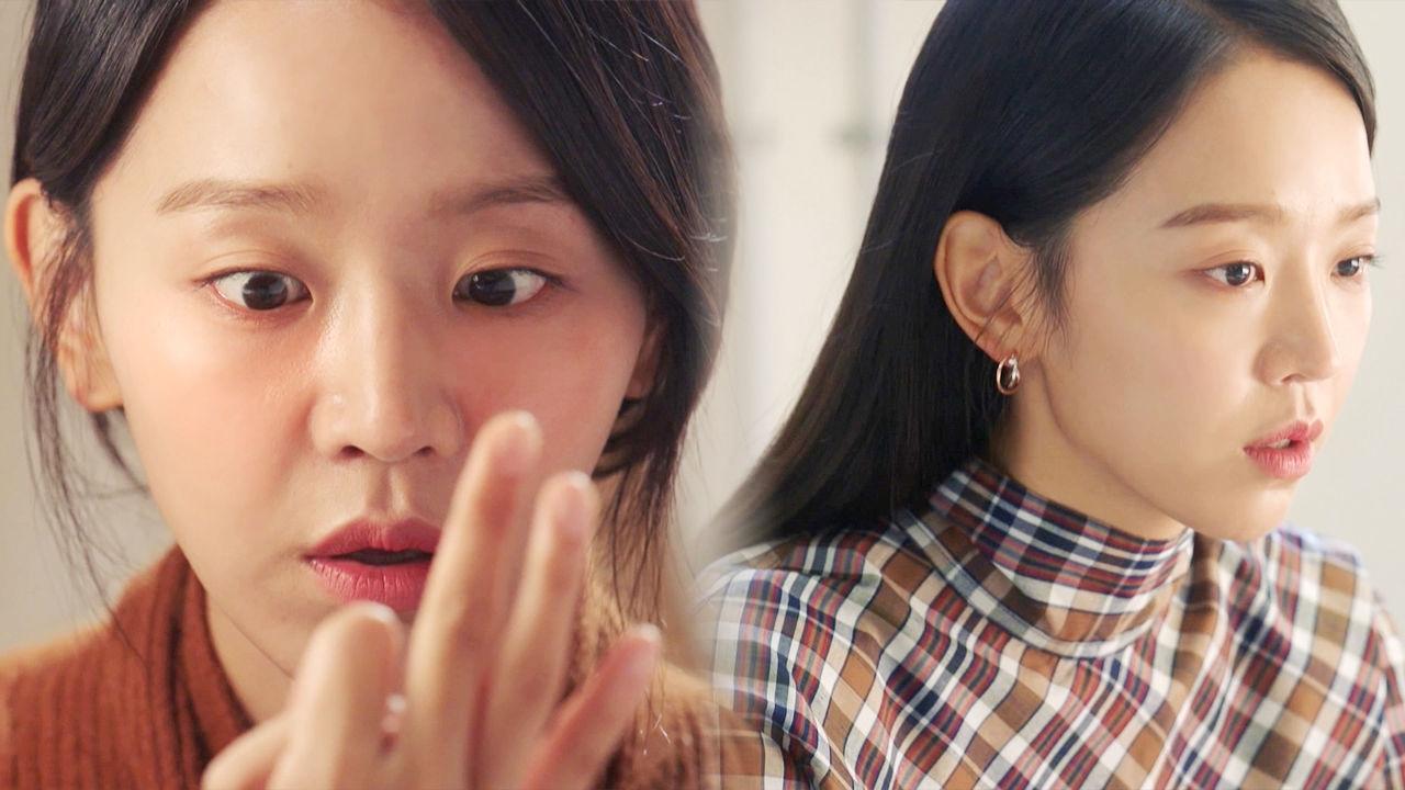 신혜선, 프러포즈 암시하는 양세종 행동(?)에 '초긴장'