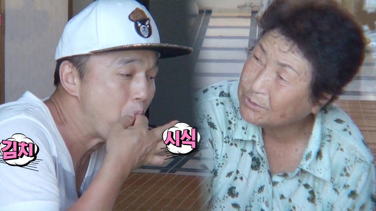 김광규, 아낌없이 주는 가파도 민심에 김치 '득템'