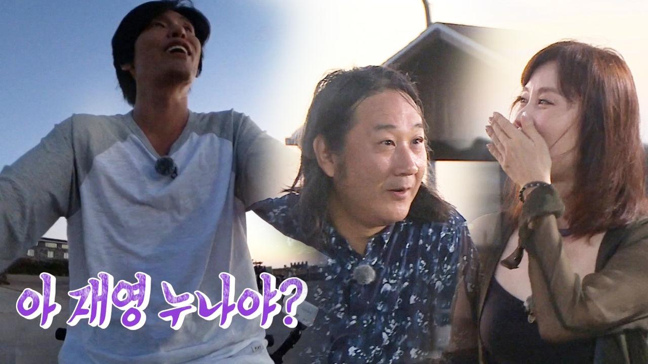 최성국·김도균, 하이톤으로 인사하며 깜짝 등장한 이재영에 당황