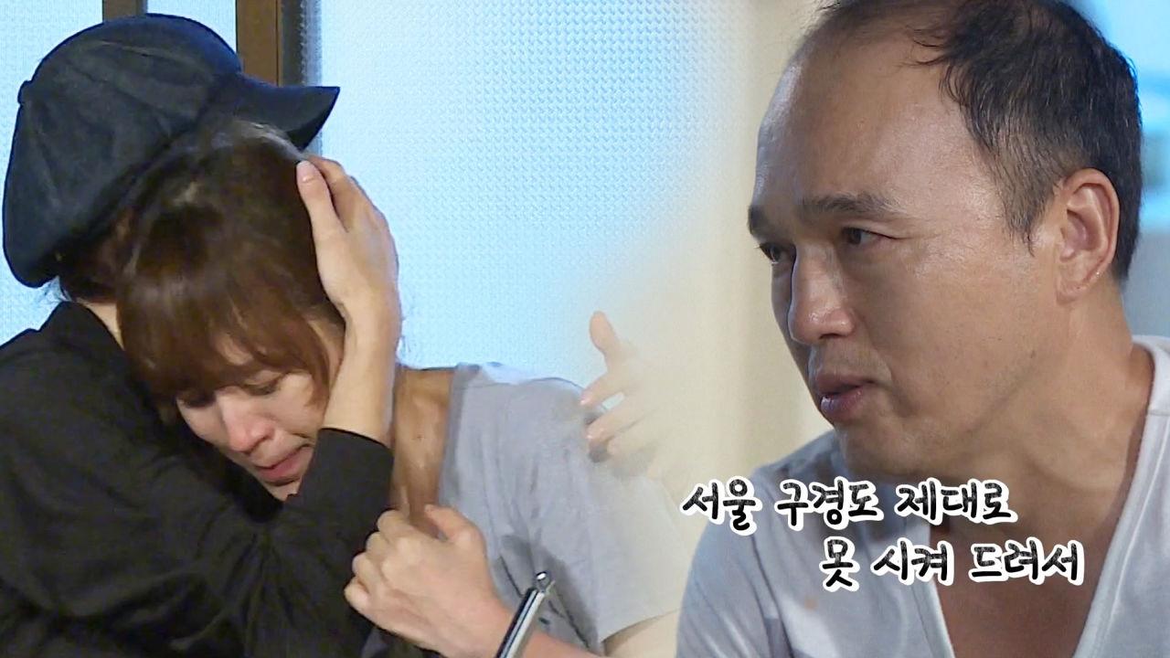 김광규·전유나, 하늘에 계신 아버지에게 영상편지 띄우며 '눈물'