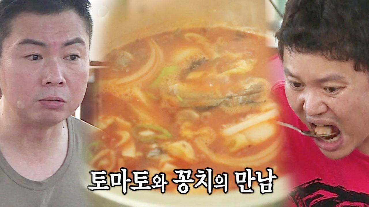 전직 셰프 임원희, 김치 맛 내는 묘한 요리 '토마토 꽁치찌개'