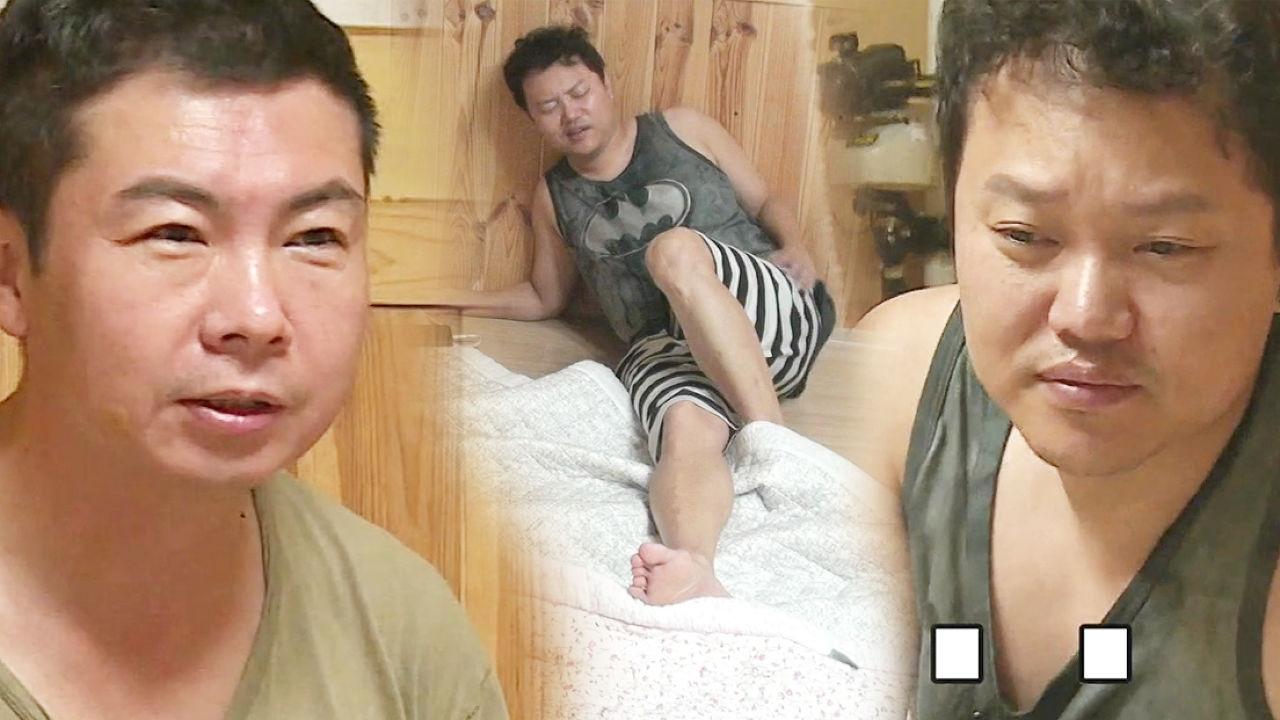 """""""형 스님이야?"""" 김민교, 임원희 새벽 기상에 울컥!"""