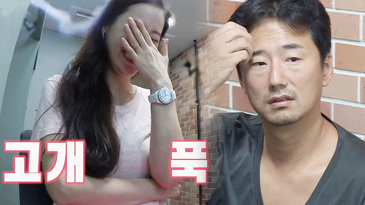 흔치 않은 '염려대왕' 류승수, 쿠바드 증후군 진단!