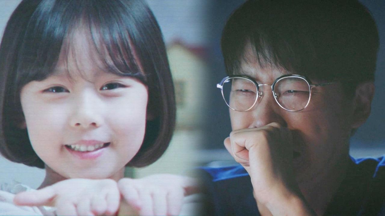 """엄기준, 세상 떠난 딸 미소에 오열 """"아빠가 미안해"""""""