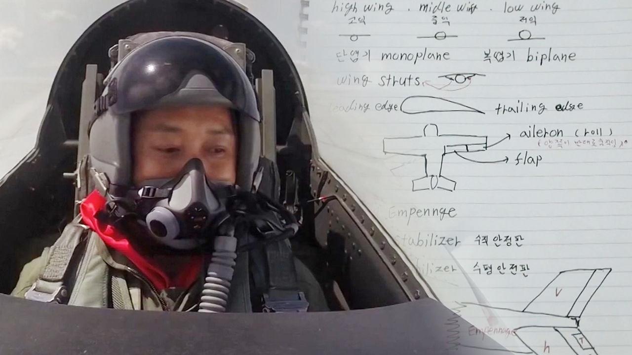 김병만, 능력자 사부의 마지막 꿈 '비행 조종사'