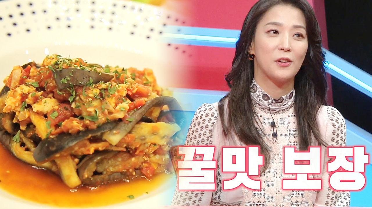 한고은, 전문 셰프 뺨치는 다이어트 푸드 3종 공개!