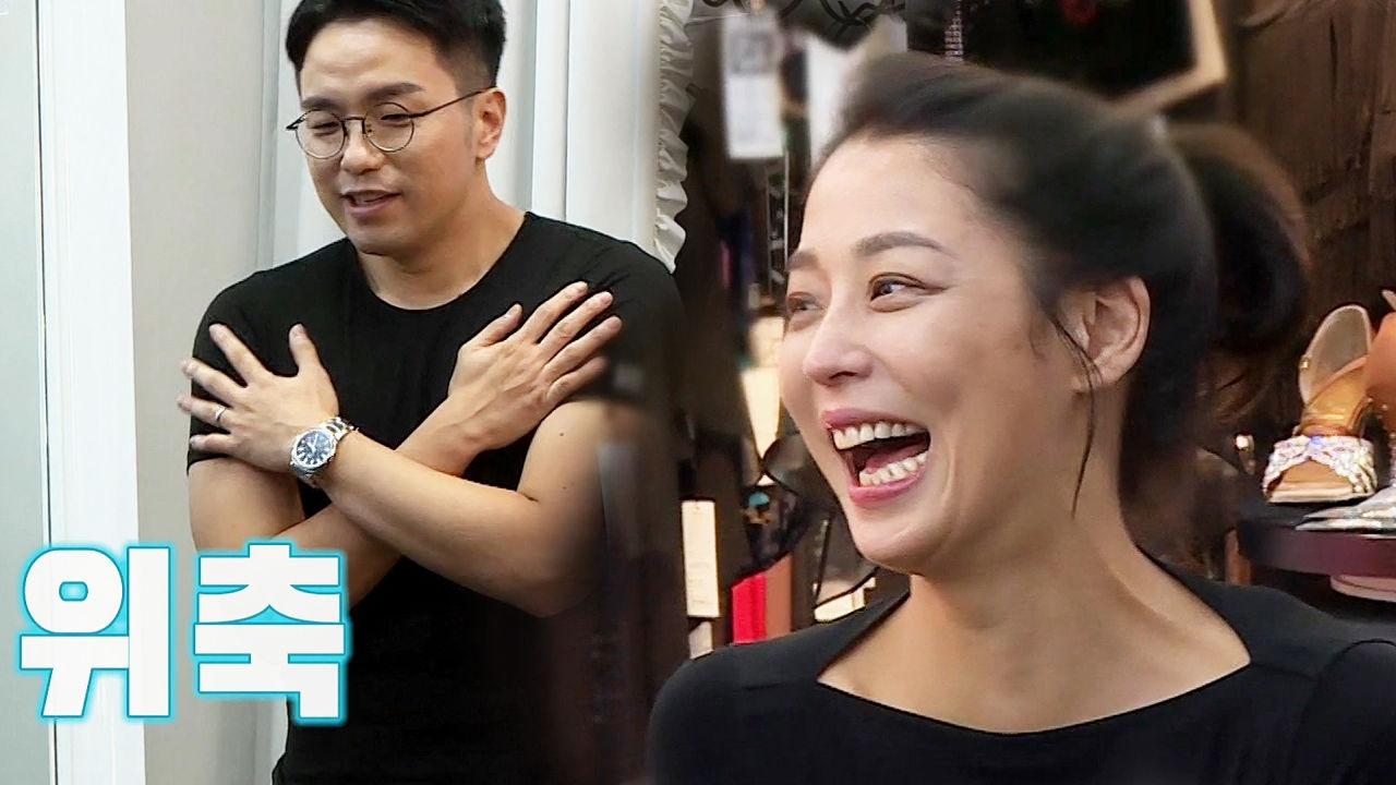 신영수, 너무 야한(?) 댄서 복장에 민망 '모아진 양손'