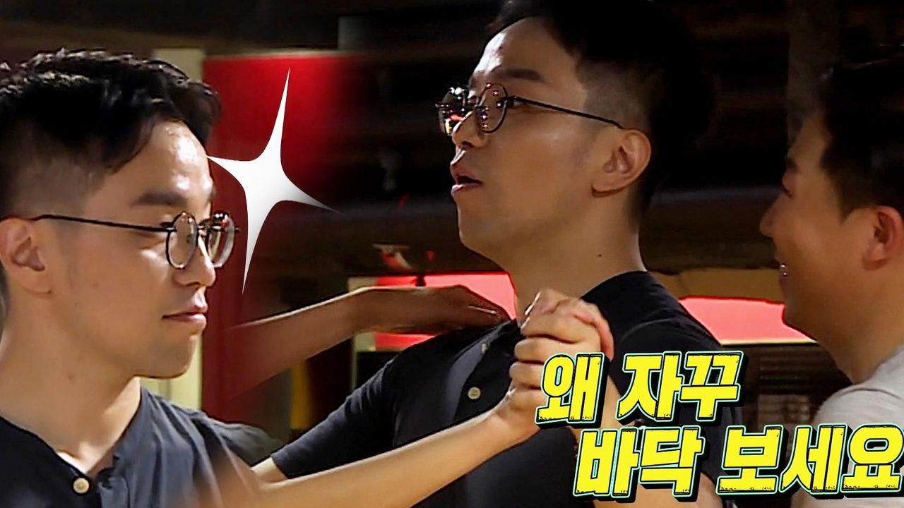 """""""왜 바닥 보세요?"""" 신영수, 아내 한고은 앞 '위축 본능'"""