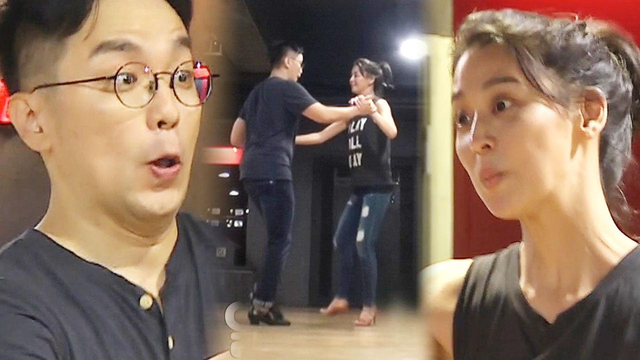 한고은♥신영수, 눈 부릅뜬 채 호흡 맞추며 '더티 댄싱'