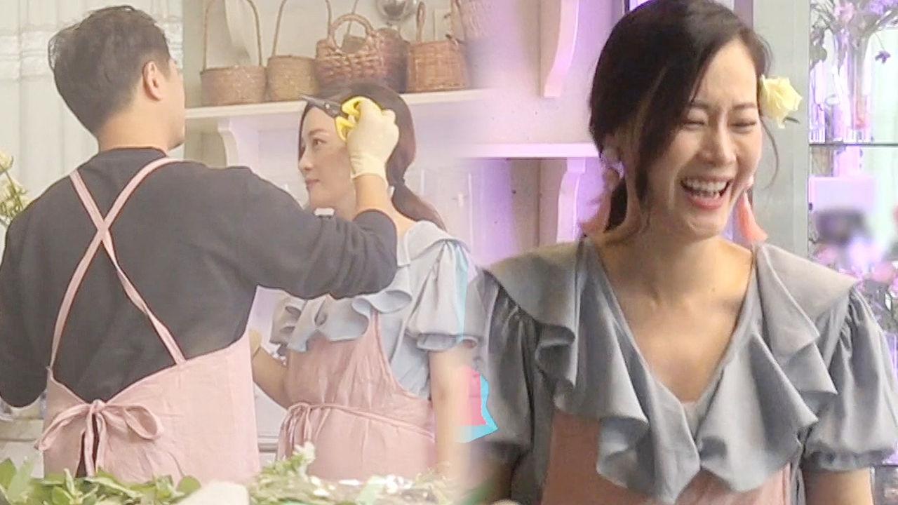 류승수, 망가진 꽃 재활용하는 로맨틱한 알바♡