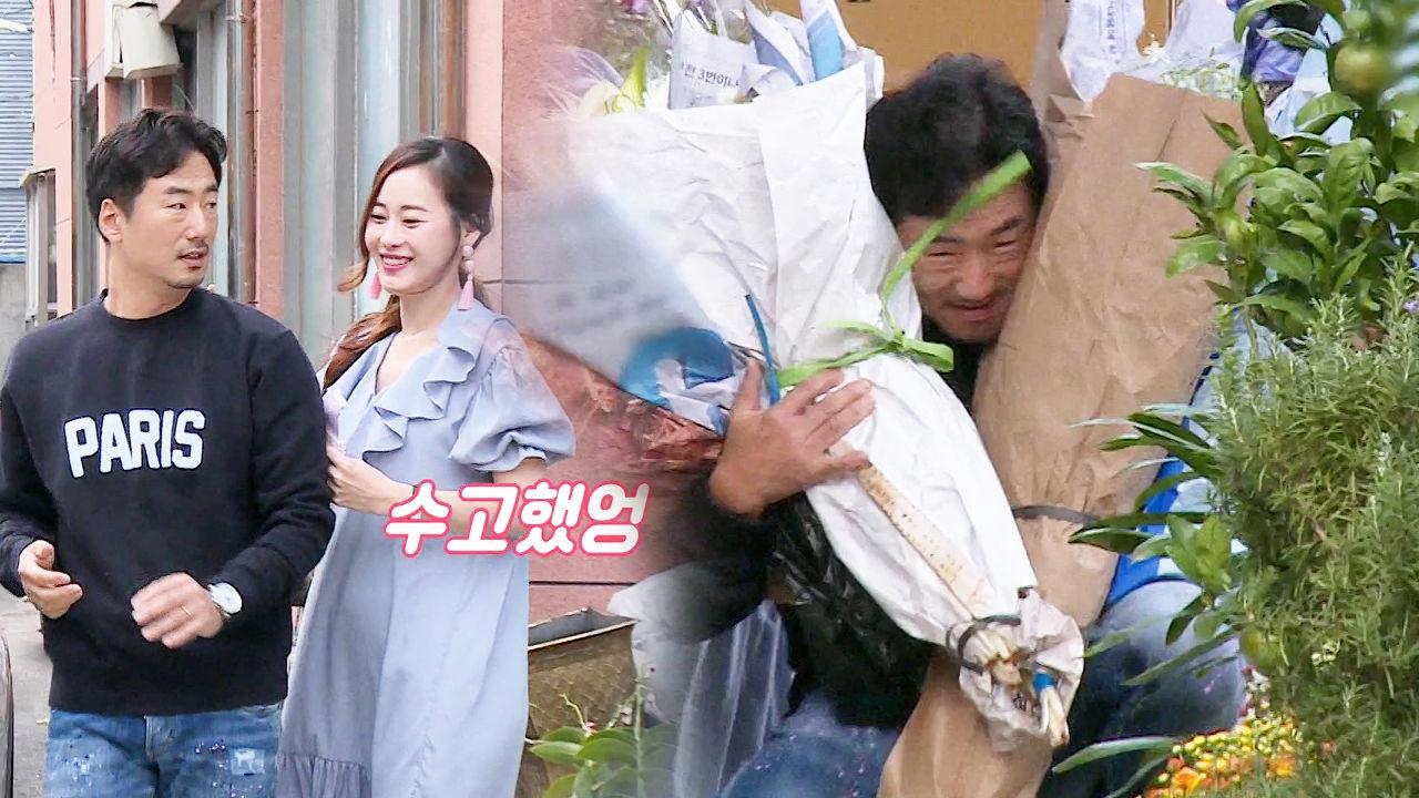 류승수, 아내 윤혜원 위해 일일 알바 투입 'Ft. 화훼시장 '
