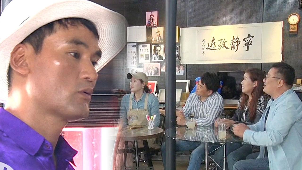 박찬호 VS 통영 토박이 '투 머치 토커 배틀'