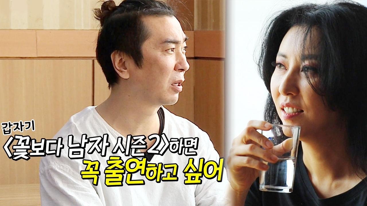김정남, 이상형을 만난 이상한 형의 '아무말 대잔치'