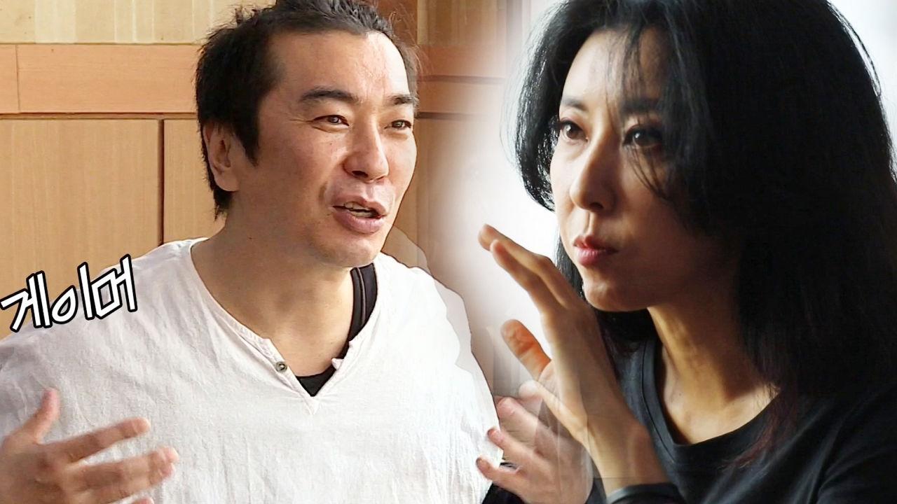 김정남, 30년 짝사랑 앞 용 잡는 이야기 시전 '토크 길치'