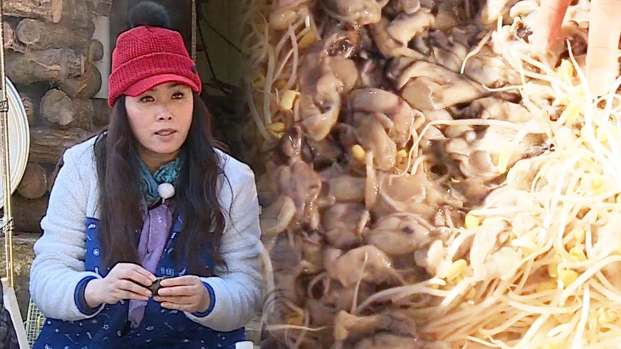 양수경, 클래스가 다른 한정식 수라상 '콩나물 굴밥'