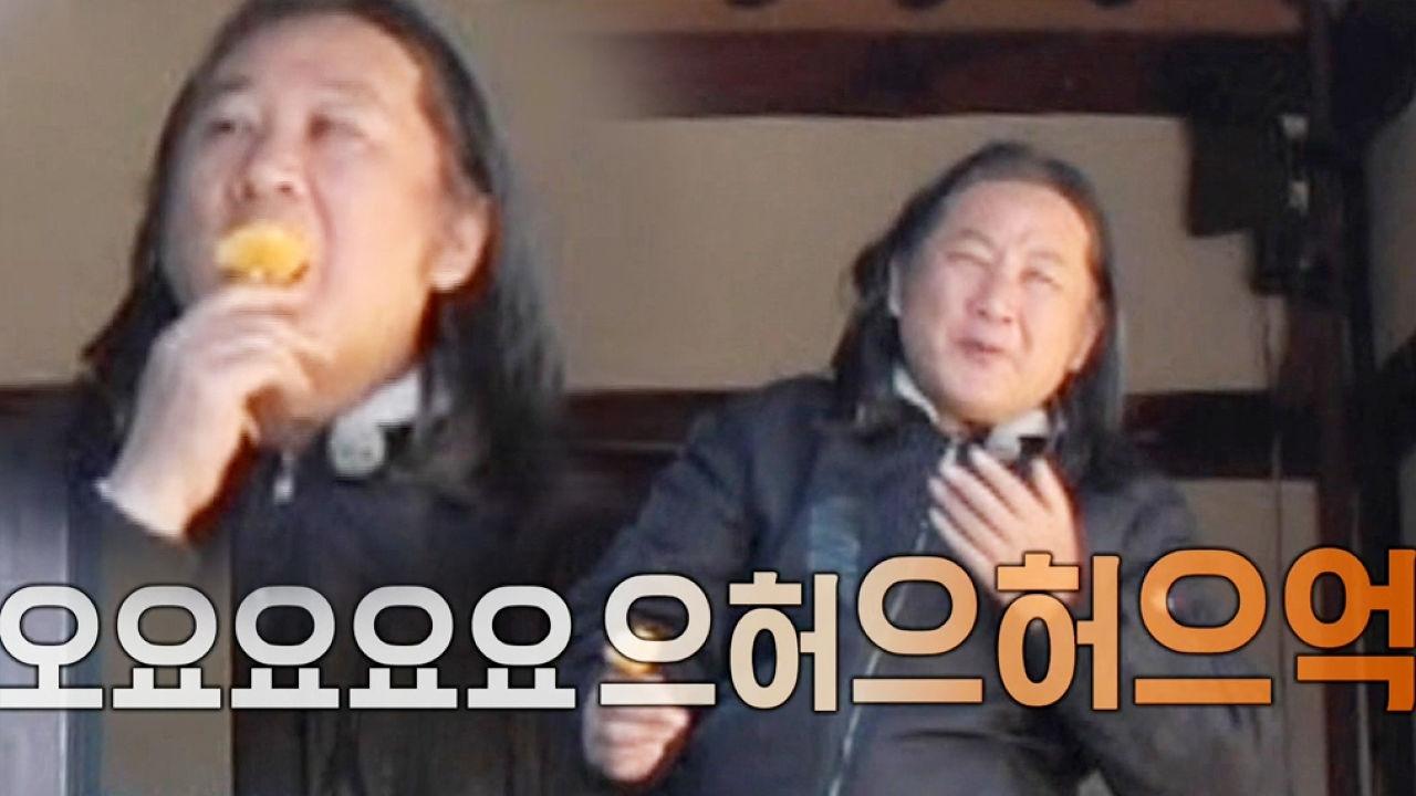 """떫은 감 먹은 김도균의 귀여운 외침 """"오요요요요으허으허"""""""