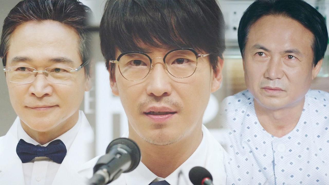 결국 대선 후보의 심장 이식 수술을 하게 된 엄기준!