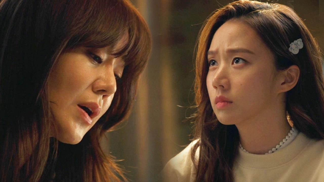"""사건의 수사망을 좁혀가는 김윤진 """"시체가 다른애다"""""""